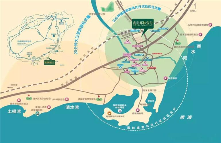 兆南椰林壹號交通圖