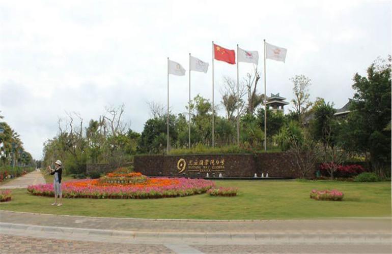 海棠湾湾9号疗养院