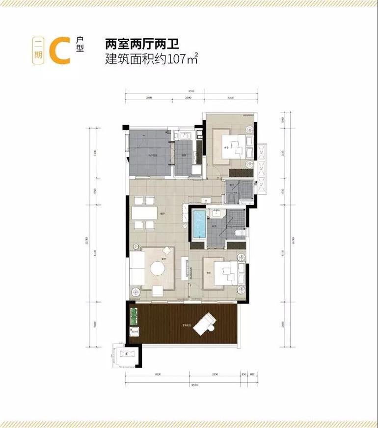 二期C户型 2室2厅2卫 建面107㎡