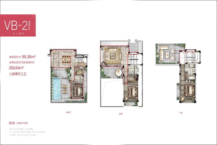 VB-2户型 3室2厅3卫1厨 建面95.36㎡