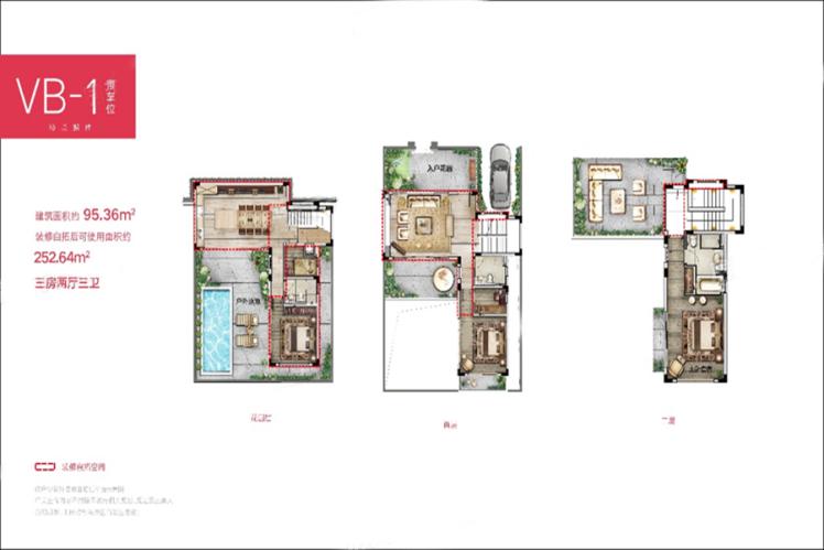 VB-1户型 3室2厅3卫1厨 建面95.36㎡