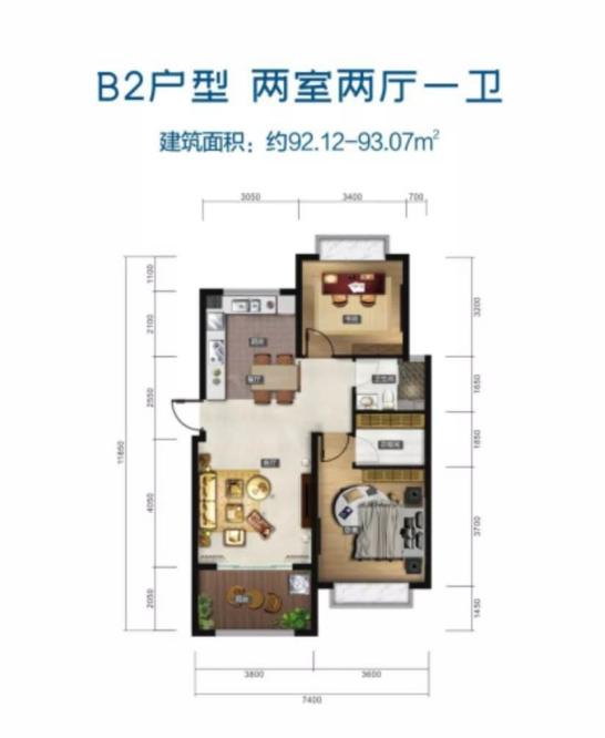B2户型 2室2厅1卫 建面92.12-93.07㎡