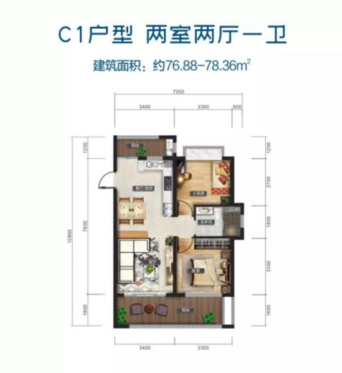 C1戶型 2室2廳1衛 建面76.88-78.36㎡