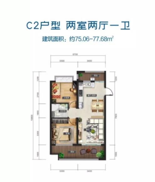C2户型 2室2厅1卫 建面75.06-77.68㎡
