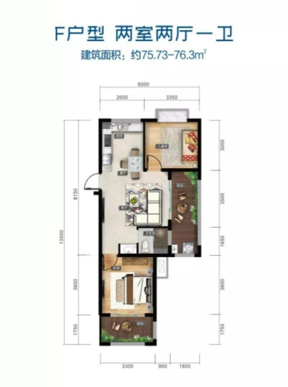 F户型 2室2厅1卫 建面75.73-76.3㎡