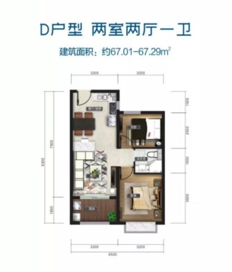 D户型 2室2厅1卫 建面67.01-67.29㎡