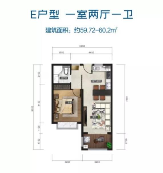 E户型 1室2厅1卫 建面59.72-60.2㎡