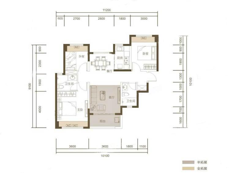 A1户型  3房2厅  建面:93㎡