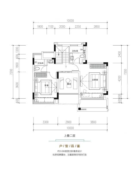 阔景叠院-上叠户型 3室2厅3卫 建面126-128㎡ 二层平面图