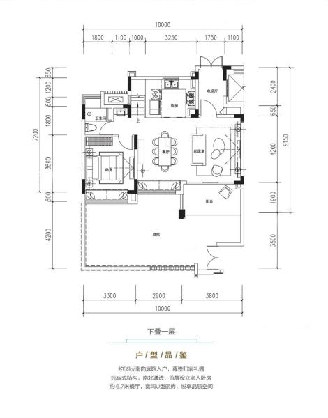 阔景叠院-下叠户型 4室2厅3卫 建面137-139㎡ 一层平面图