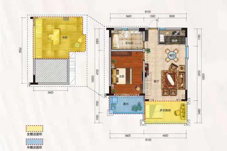 洋房G户型 2室2厅1卫 建面71.86㎡