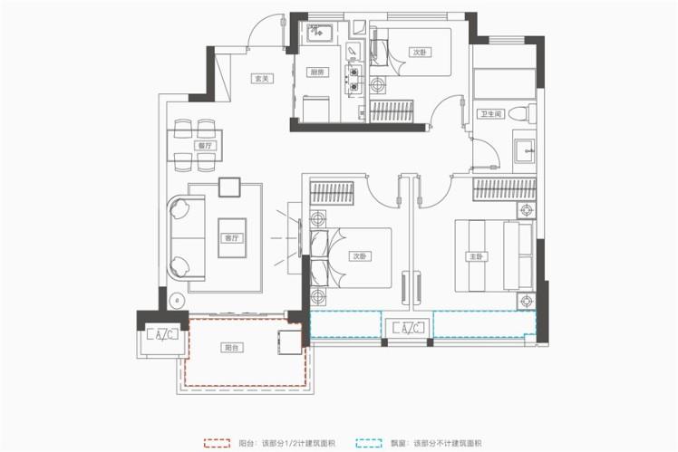 B-1户型 3室2厅1卫 建面86㎡
