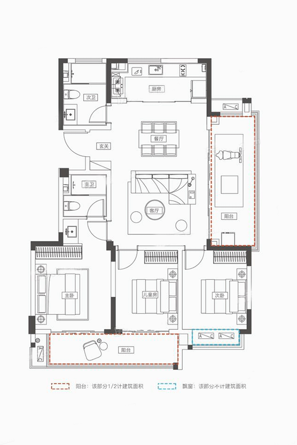 E-1户型 3室2厅2卫 建面116㎡