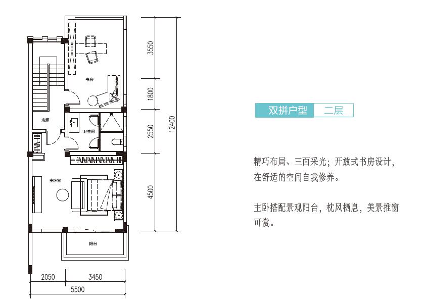 海琴墅双拼户型 4房3厅3卫 建面158㎡ 二层