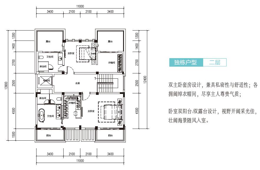 海琴墅独栋户型  5房3厅5卫 建面316㎡ 二层