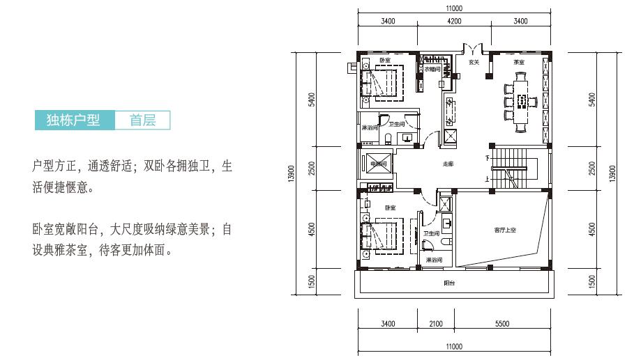 海琴墅独栋户型  5房3厅5卫 建面316㎡ 首层