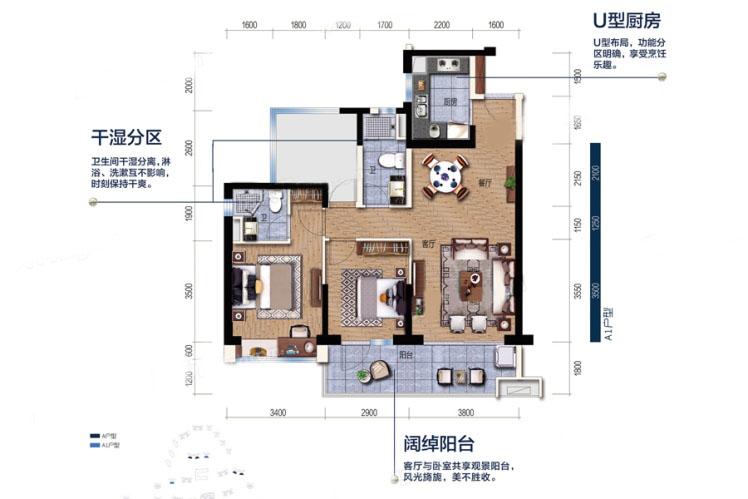 维港湾A户型 2房2厅 建面:102㎡