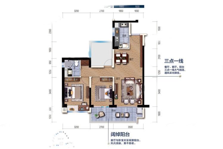 维港湾D户型 2房2厅 建面:89㎡
