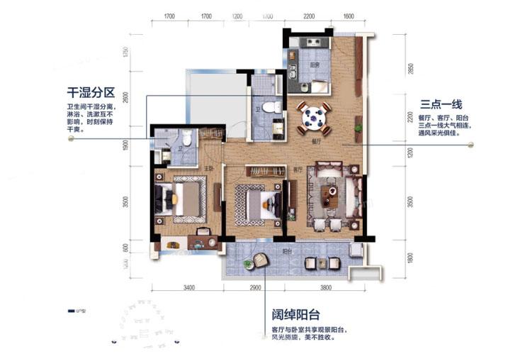 维港湾G户型 2房2厅 建面:101㎡