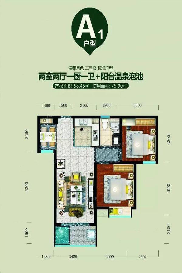 2#3#A1户型 2室2厅1卫 建面75.90㎡