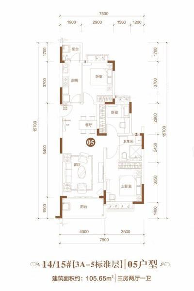 14-15#05户型 3室2厅1卫 建面105.65㎡