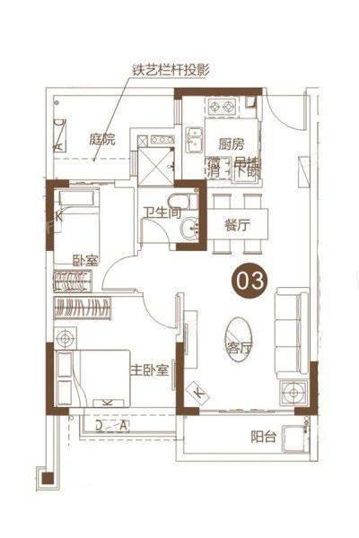 17#103户型 2室2厅1卫 建面70.16㎡