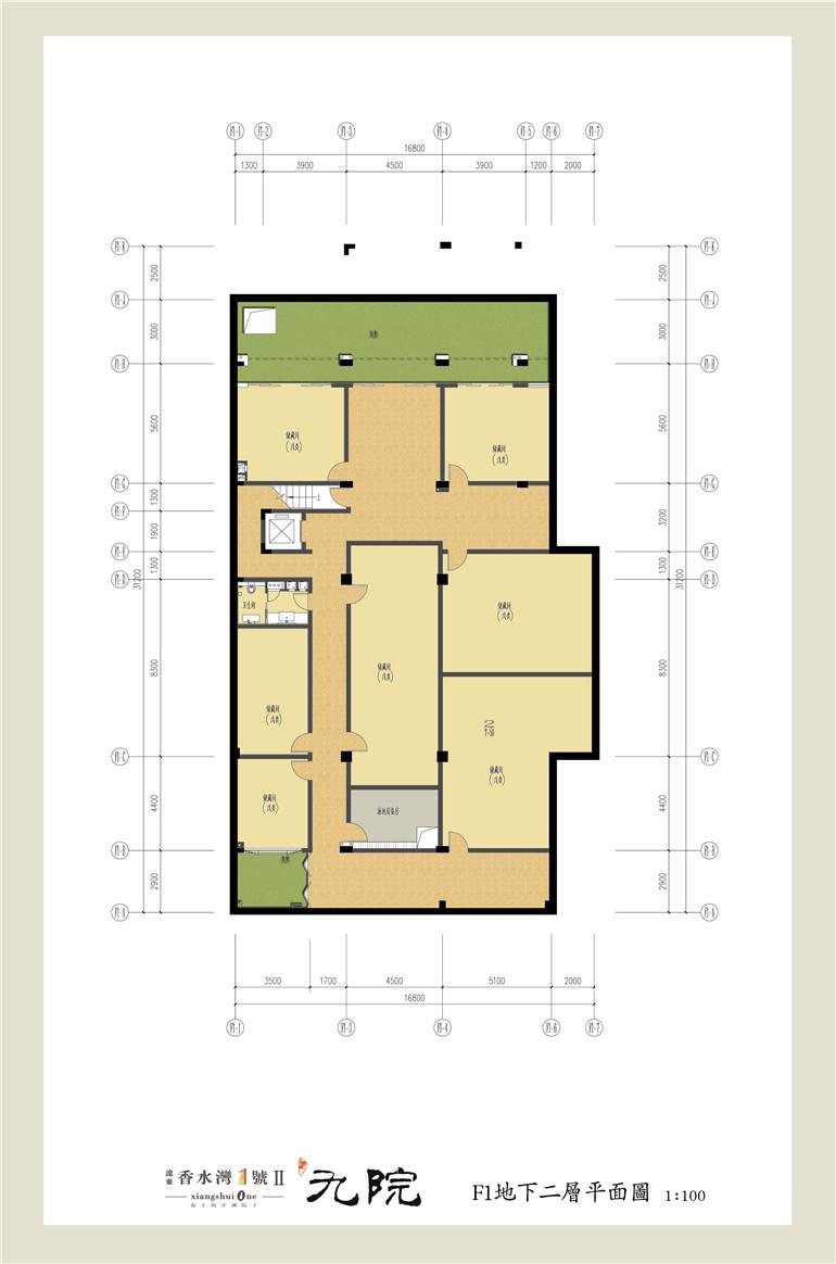 九院 F1户型 4室3厅5卫 建面246㎡ 地下二层平面图