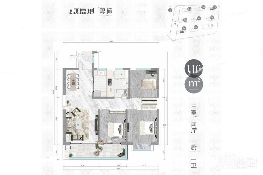 3室戶型 3室2廳1衛 建面110㎡