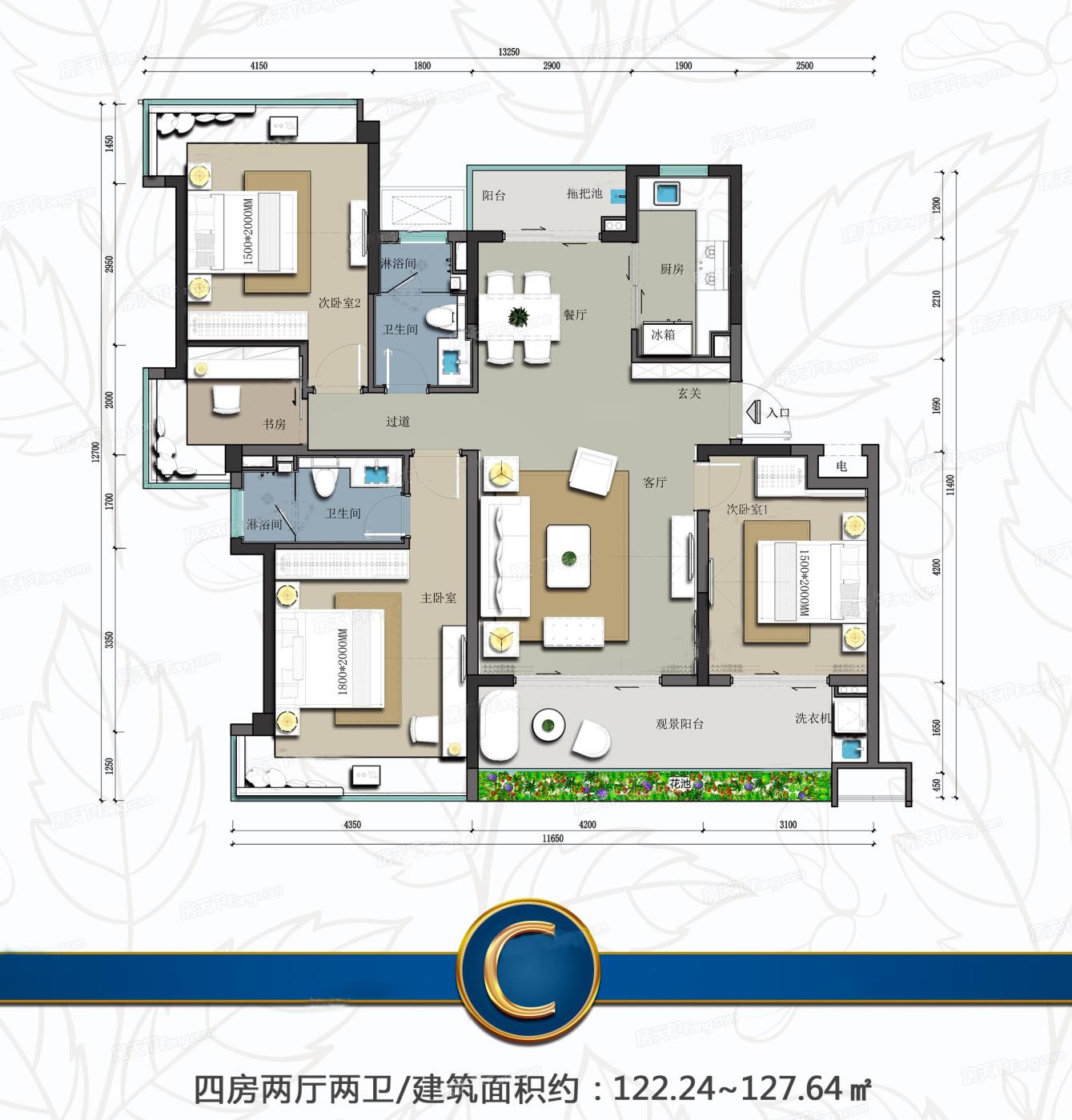 吕宋岛C户型 4室2厅2卫 建面122.24-127.64㎡