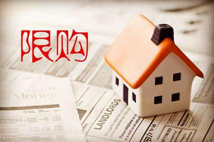 惠州:限购后失去了买房资格 该怎么买房?