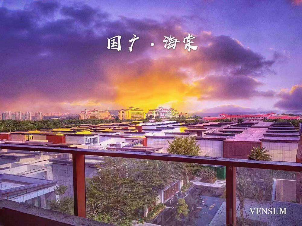 国广海棠湾实景图