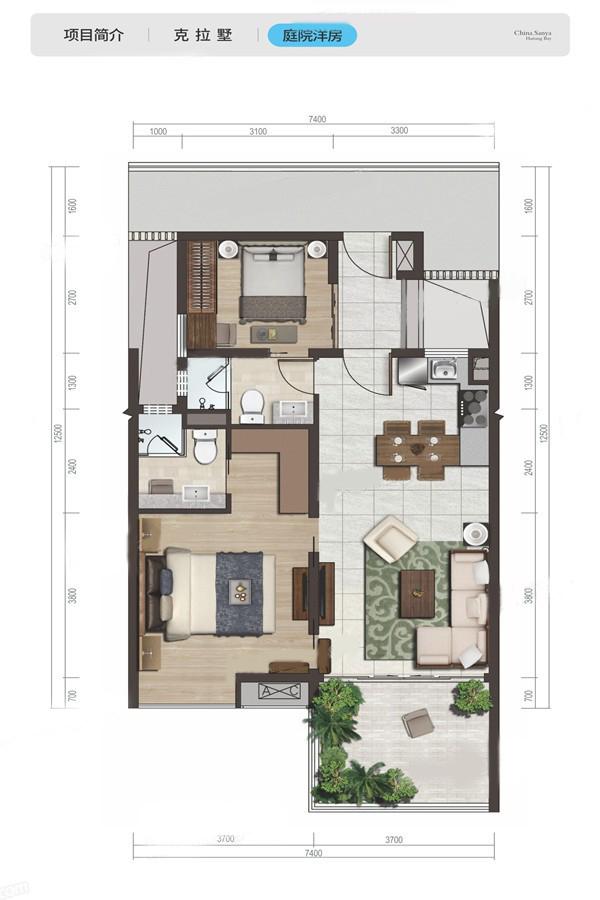 2-5层洋房户型 2房2厅1卫 建面:72㎡