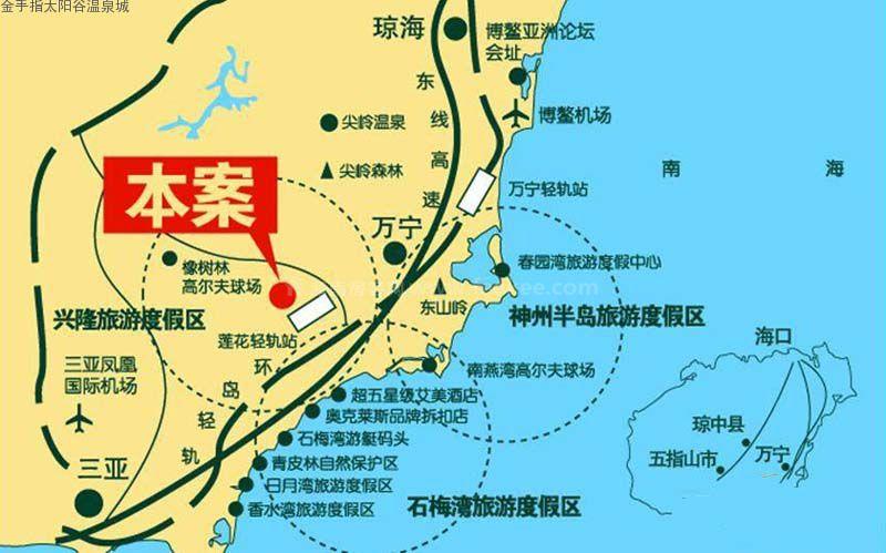 金手指太阳谷温泉城交通图