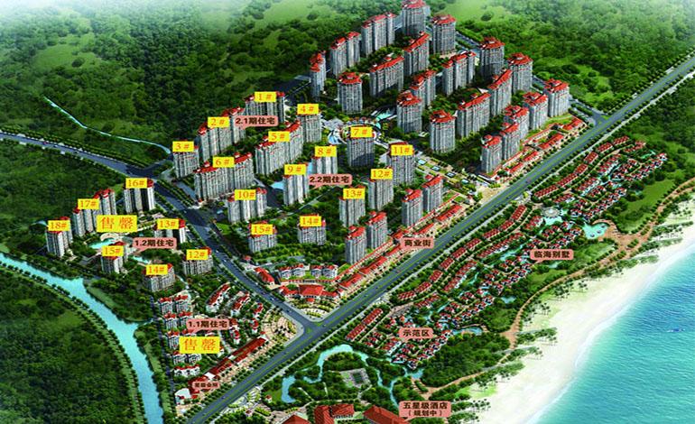 中南西海岸鸟瞰图