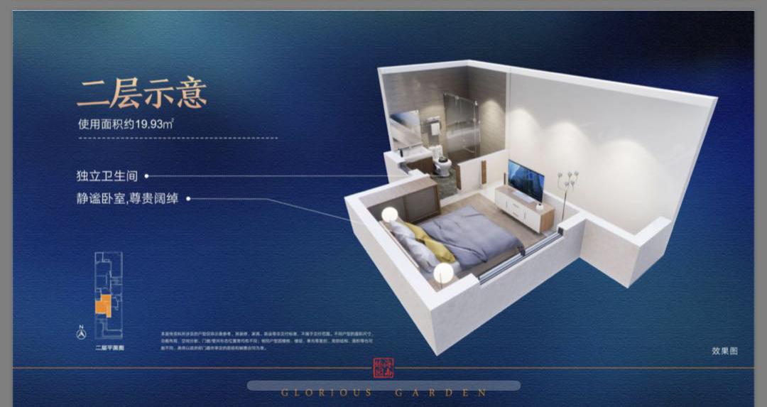 叠拼A01户型 3室3厅3卫 建面约83㎡(二层)