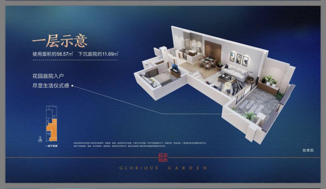 叠拼A01户型 3室3厅3卫 建面约83㎡(一层)