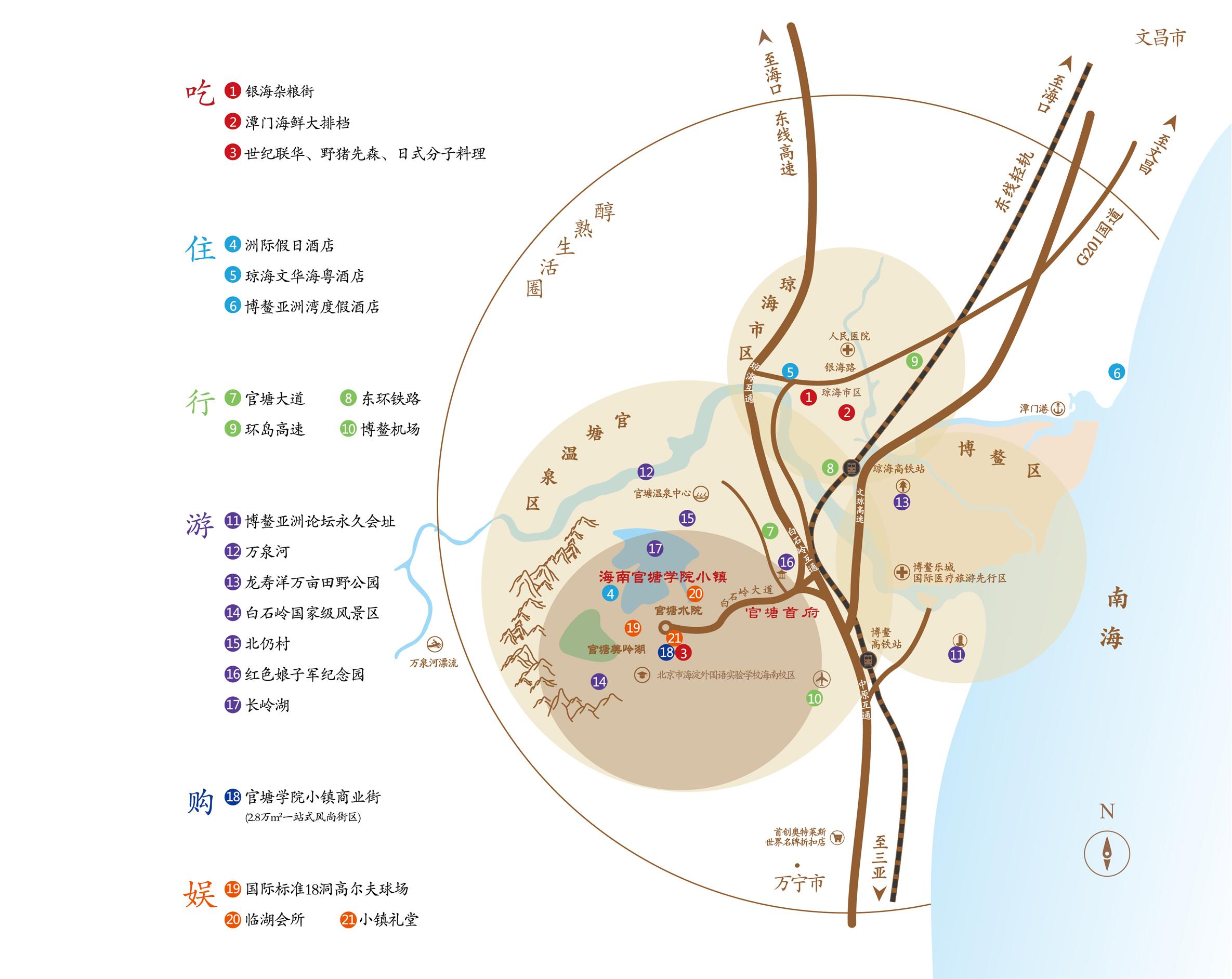 官塘学院小镇交通图