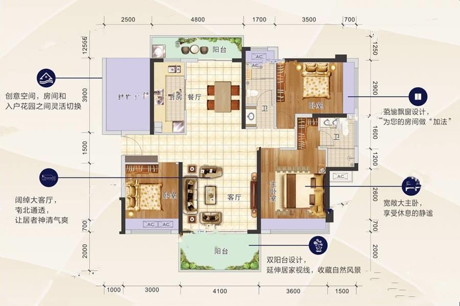 01户型,3室2厅1卫,建面127㎡