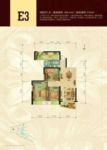 E3户型 3室2厅1厨1卫 建面:100.41㎡