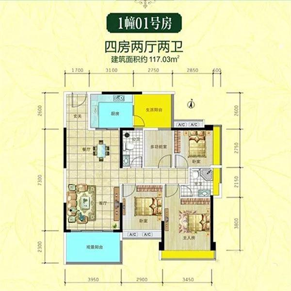1号楼01号房 4厅2卫1厨 建面117.03㎡