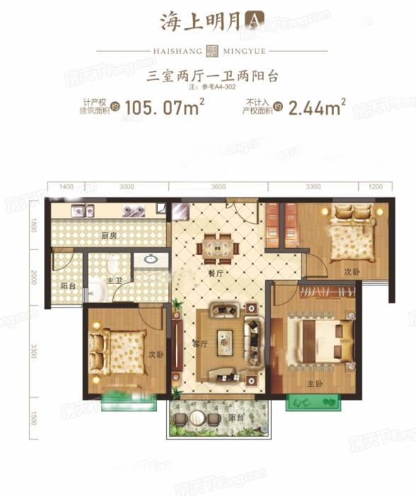 A户型,三室两厅一卫 建面105.07㎡