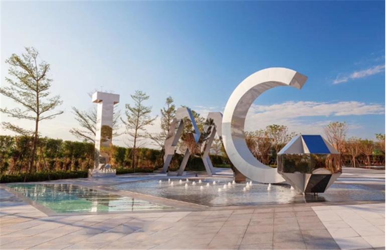 保利C+国际博览中心实景图