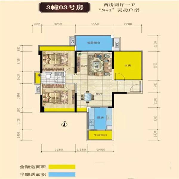 3号楼03号房户型 2厅1卫1厨 建面79.31㎡
