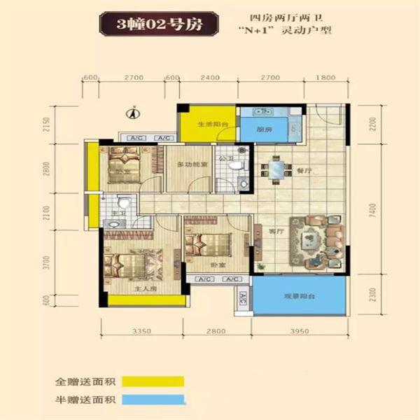3号楼02号房户型 4厅2卫1厨 建面112.32㎡