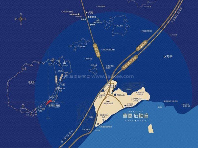 華潤石梅灣九里區位圖
