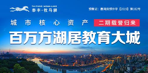泰丰牧马湖1.24