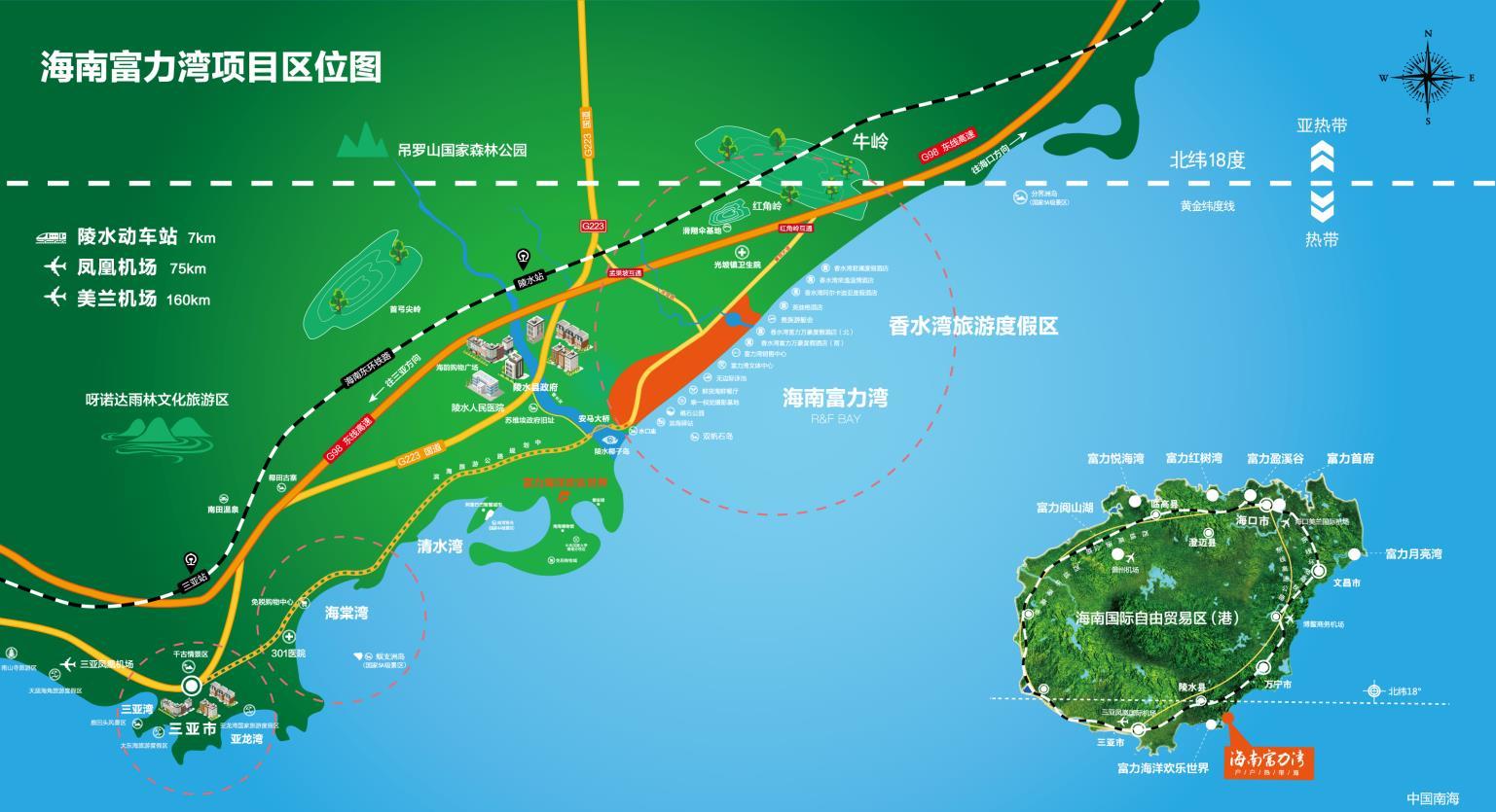 富力湾交通图
