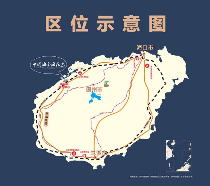 恒大海花岛交通图