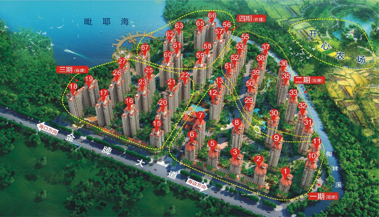 衍宏海港小镇鸟瞰图