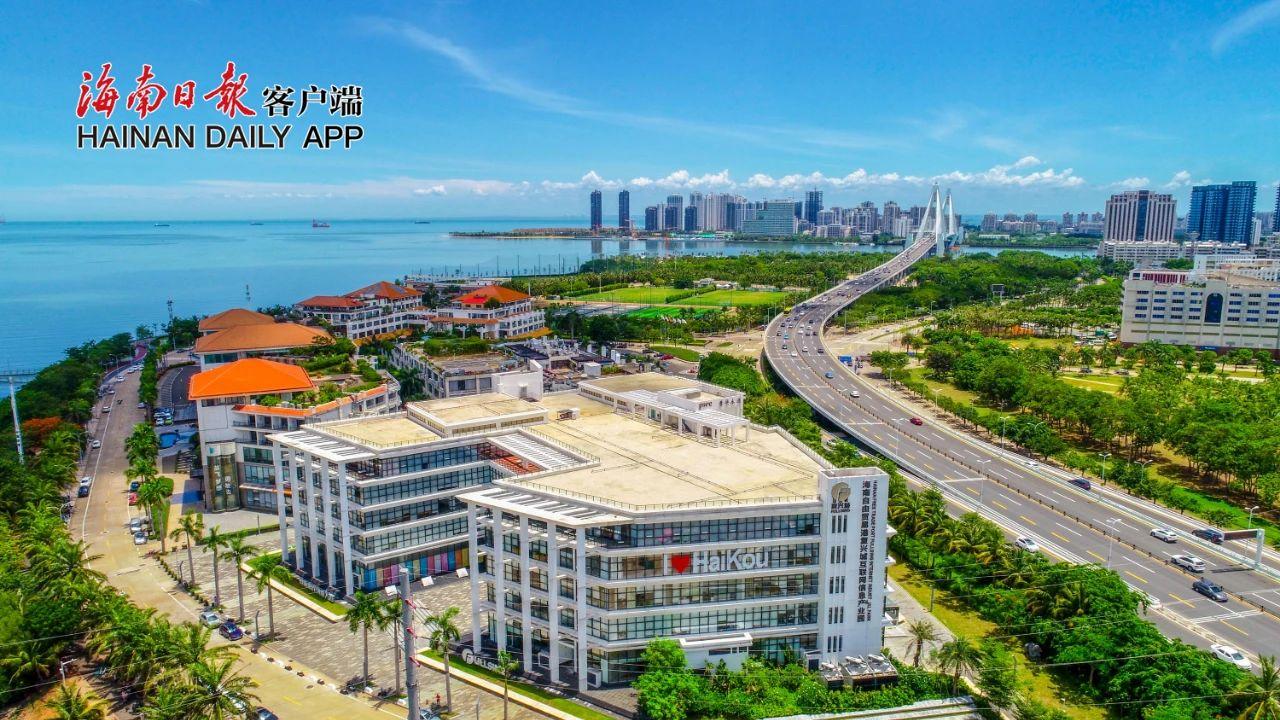 今天,人民日报头版点赞海南自贸港这项建设!